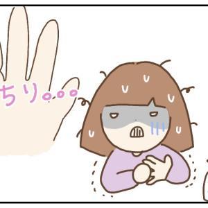 【12w0d】妊婦検診&指輪を頑張って外す