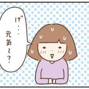 【15w5d】ナチュラルにお腹に話しかけたい!