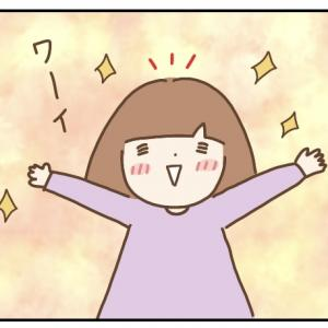 【17w1d】妊婦のヘアカラー