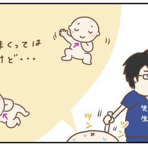 【23w3d】ほめ日記と妊婦検診
