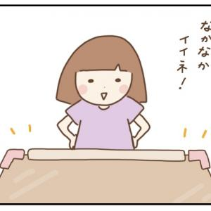 テーブルにコーナーガードを設置