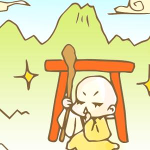 【マンガ】九頭龍神社の由来