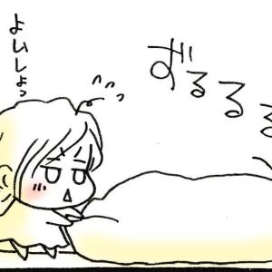 【マンガ】コタツ出したよ!