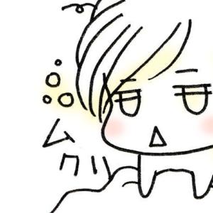 【マンガ】早起き(比較的)