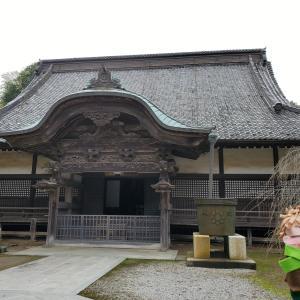 観福寺 日本三大厄除弘法大師のひとつで厄払い