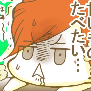 【マンガ】自粛太り解消ダイエットと甘いものの誘惑