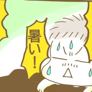 【マンガ】暑くなってきたのでむずがりこういつさん