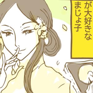 【マンガ】日出処の天子の電子書籍化希望!【少女漫画の金字塔】