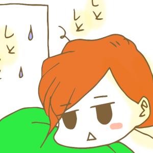 【マンガ】雨音と1/fゆらぎと昼寝