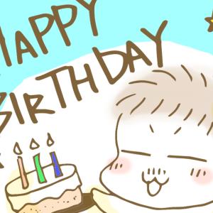 【マンガ】ちょっと悲しい誕生日ケーキ