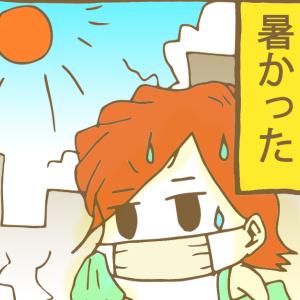 【マンガ】夏真っ盛り暑すぎ問題