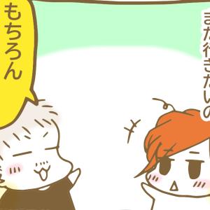 【マンガ】アラフォーの胃に優しくないイタリアン