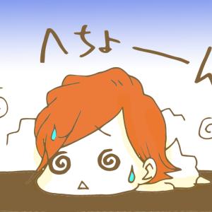 今日はマンガおやすみです。