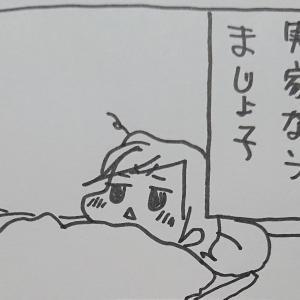 【マンガ】全てテンピュールが悪い