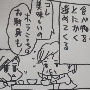 【マンガ】ダイエット最大の敵 実家