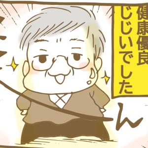 【マンガ】喉頭がんの兆候