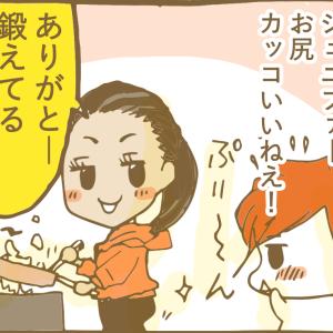 【マンガ】筋トレガチ勢のご飯を垣間見た