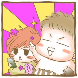 【マンガ】コンプレックス