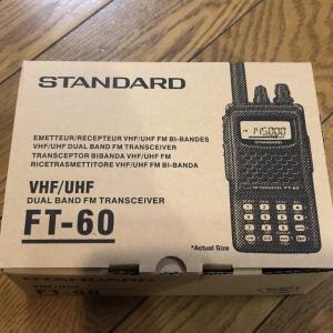 アマチュアハンディ無線機のFT-60を購入