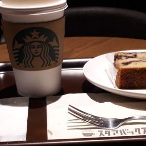 夜のカフェ IN STARBUCKS