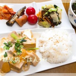 糖尿病ごはん☆高野豆腐の卵とじプレート♪