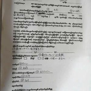 ミャンマーでスマホを紛失したらSIMを再発行しよう!