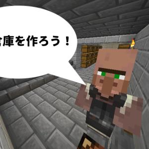 【マイクラ日記35】地下倉庫を作ろう!
