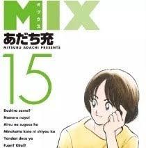 NIX 第15巻 感想