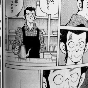 MIX 漫画 第14巻 ネタバレ