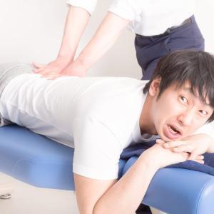 富士施術院で腰痛治った