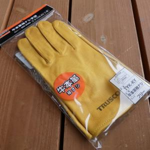 【TRUSCO(トラスコ) 袖なし牛革手袋】