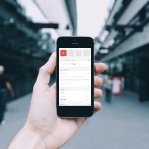 ラクマアプリで商品を出品する手順の画像付まとめ【2020年版】