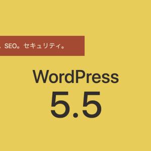 WordPress5.5でクラシックエディタが動かなくなる問題の対処法他