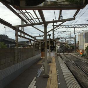 【能勢電鉄】絹延橋駅、ホーム屋根撤去中。+鉄道の日ということでおまけ。