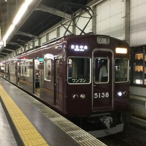 【阪急宝塚線・能勢電鉄】「日生急行」、新ダイヤ施行後発運転。