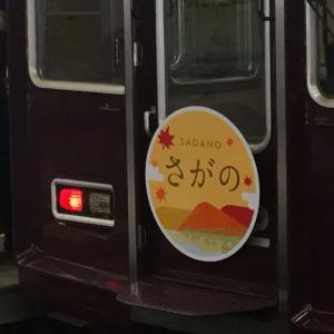 【阪急京都線】臨時列車HM:さがの2019秋