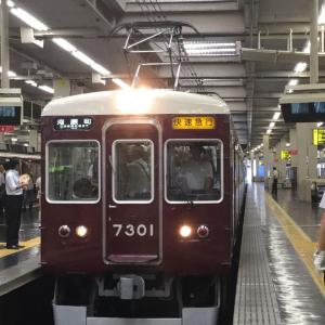【阪急解説編】列車種別解説(2019秋版:普通・急行)