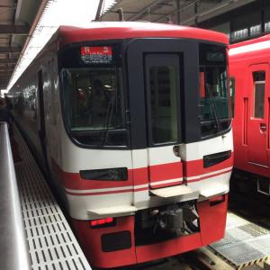【名鉄】1700系特別車2編成分が廃車か? 近く名電築港へ・・・