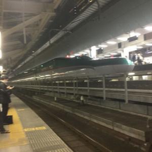 【2020年3月ダイヤ改正:JR東日本】新幹線、「はやぶさ」増発も北陸方面は・・・、JR東日本(新幹線)ダイヤ改正