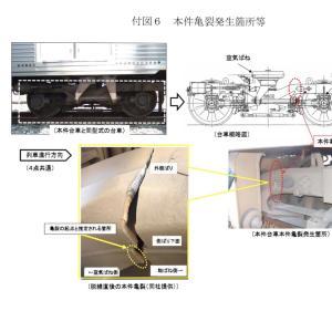 【京成】台車が割れる・・・ 京成青砥駅脱線事故の詳細が明らかに。
