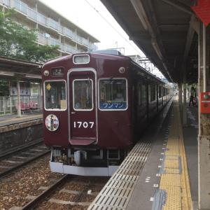 【能勢電鉄】1700系デビュー30周年記念HM。