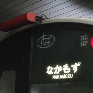 【大阪メトロ】10系が形式消滅、VVVF車比率100%に。