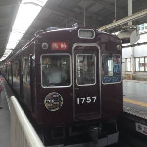【能勢電鉄】無線機が阪急と同形に・・・!? 一部編成で無線機交換が。