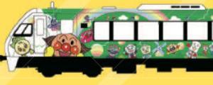 【JR四国】土讃線2000系「アンパンマン列車」、ラストランツアー前座は『早朝!?』