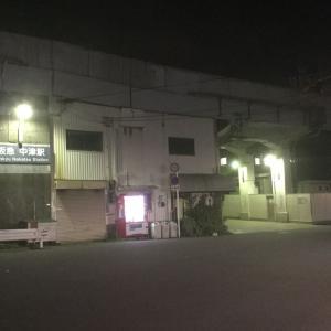 【駅に行ってみた】阪急宝塚線:中津駅