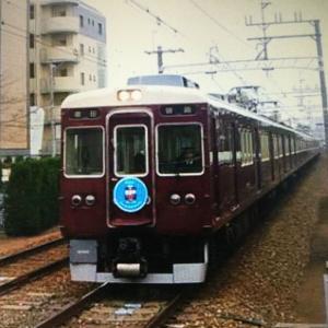 【阪急車両解説】Hankyu6000・7000(Season 5-2:2200系)