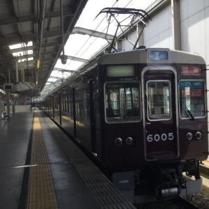 【阪急車両解説】Hankyu6000・7000(Season 5-4:6000系-2)