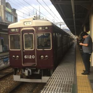 【阪急車両解説】Hankyu6000・7000(Season 5-6:6000系-4)
