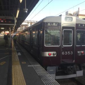 【阪急車両解説】Hankyu6000・7000(Season 5-7:6300系)