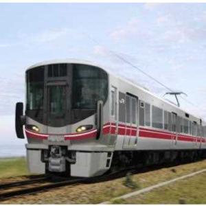 【JR西日本】2020年秋ダイヤ改正、521系(100番台)がデビューへ。